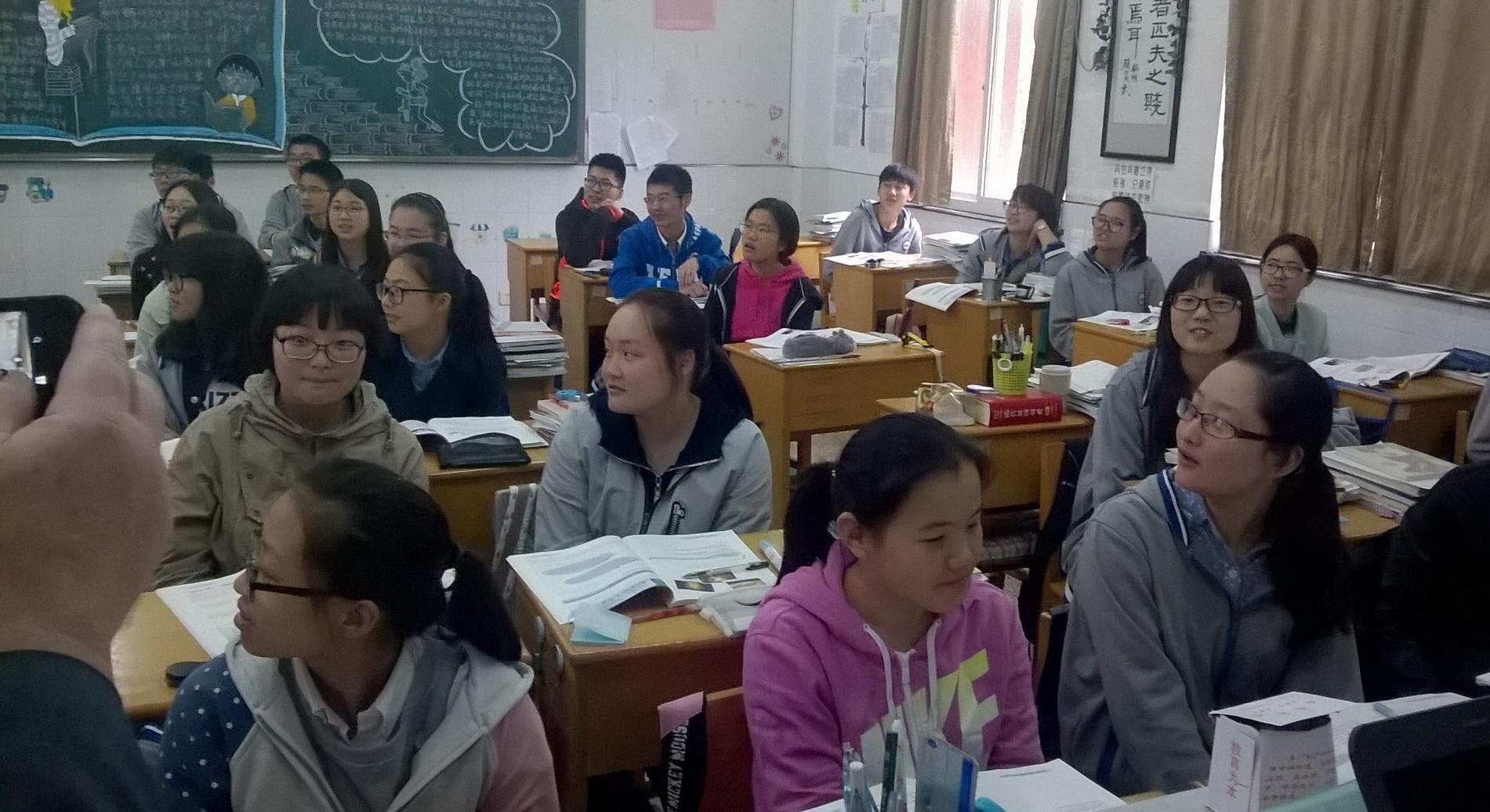 Kiina - esittelemässä SAMKissa koulussa