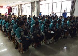 qian_huang_international_college2