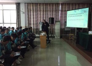 qian_huang_international_college3