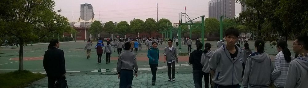 SAMK Kouluvierailuja Kiinassa -kuva